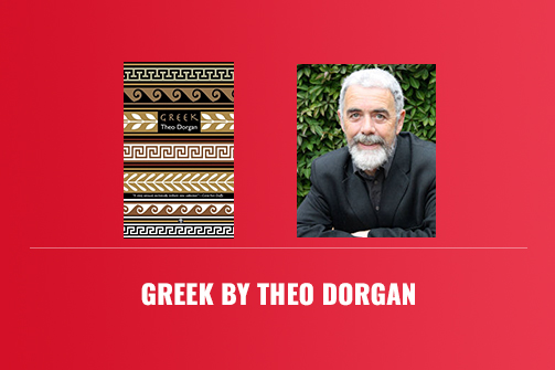 Greek by Theo Dorgan