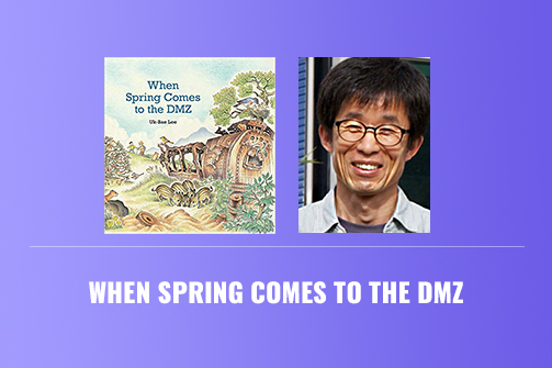 When Spring Comes to the DMZ – Book Review